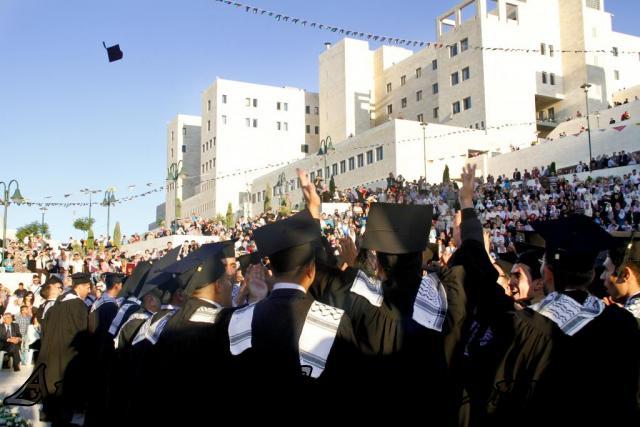 07.06.2012 حفل تخريج الفوج الثاني والثلاثين، اليوم الأول 34
