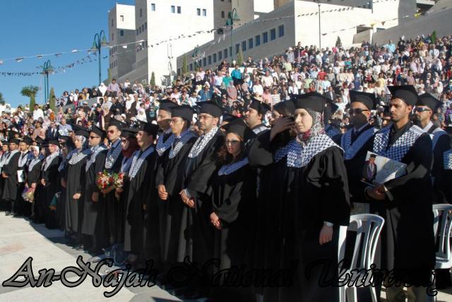 07.06.2012 حفل تخريج الفوج الثاني والثلاثين، اليوم الأول 4