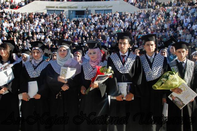 07.06.2012 حفل تخريج الفوج الثاني والثلاثين، اليوم الأول 5