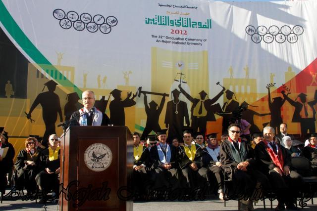07.06.2012 حفل تخريج الفوج الثاني والثلاثين، اليوم الأول 6