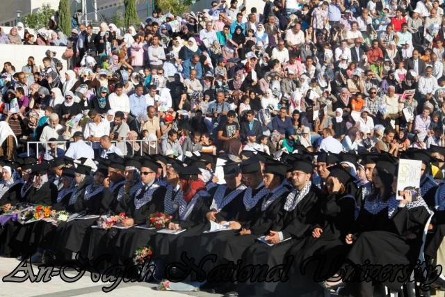 07.06.2012 حفل تخريج الفوج الثاني والثلاثين، اليوم الأول 7