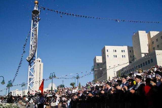 08.06.2012 حفل تخريج الفوج الثاني والثلاثين، اليوم الثاني 17 0