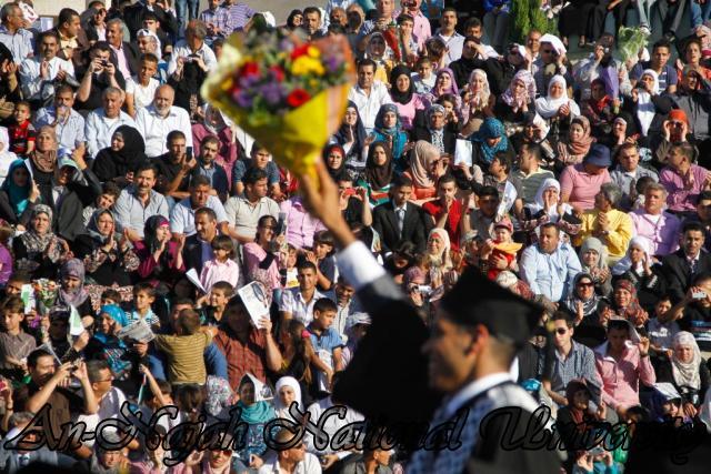 08.06.2012 حفل تخريج الفوج الثاني والثلاثين، اليوم الثاني 19
