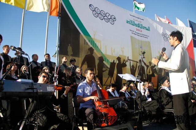 08.06.2012 حفل تخريج الفوج الثاني والثلاثين، اليوم الثاني 25