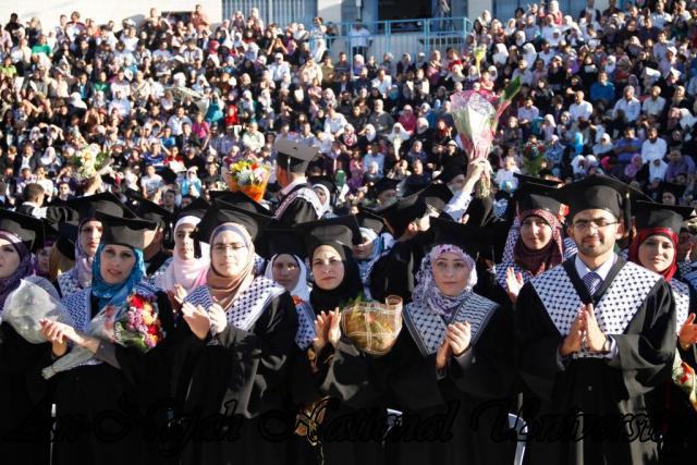 08.06.2012 حفل تخريج الفوج الثاني والثلاثين، اليوم الثاني 26