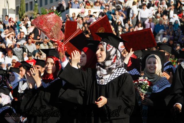 08.06.2012 حفل تخريج الفوج الثاني والثلاثين، اليوم الثاني 28
