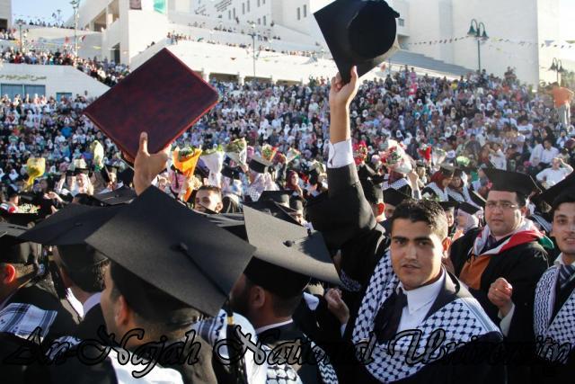 08.06.2012 حفل تخريج الفوج الثاني والثلاثين، اليوم الثاني 30