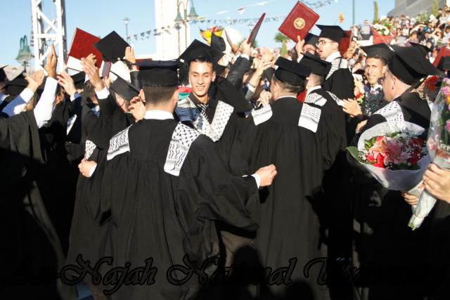 08.06.2012 حفل تخريج الفوج الثاني والثلاثين، اليوم الثاني 32