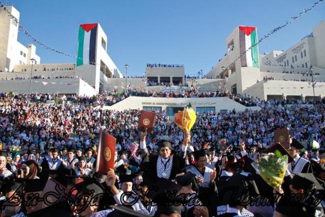 08.06.2012 حفل تخريج الفوج الثاني والثلاثين، اليوم الثاني 34
