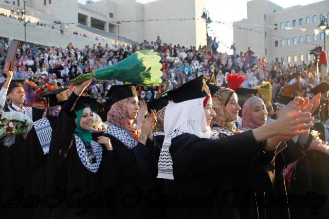 08.06.2012 حفل تخريج الفوج الثاني والثلاثين، اليوم الثاني 37