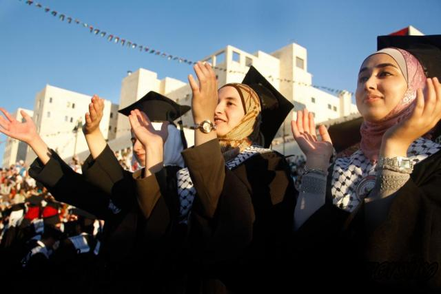08.06.2012 حفل تخريج الفوج الثاني والثلاثين، اليوم الثاني 39