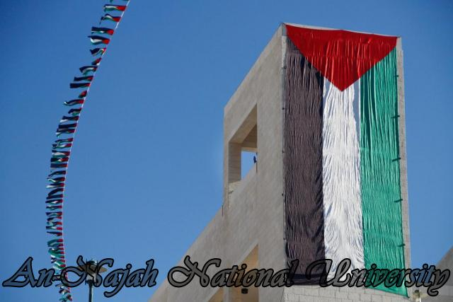 08.06.2012 حفل تخريج الفوج الثاني والثلاثين، اليوم الثاني 4