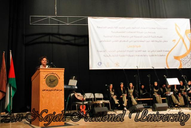 "09.04.2012 The University Inaugurates the Plastic Art Exhibition titled ""Hawajes"" 28"