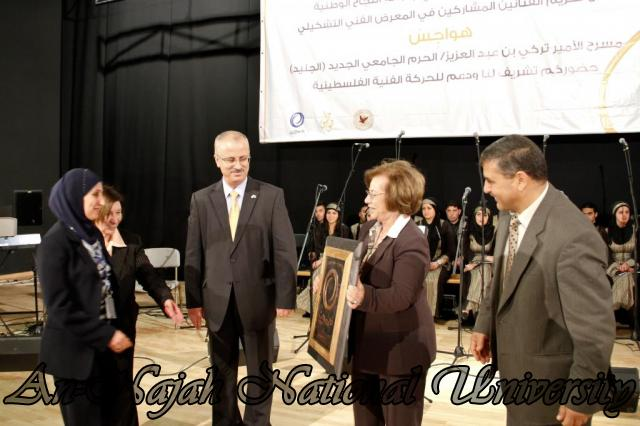 "09.04.2012 The University Inaugurates the Plastic Art Exhibition titled ""Hawajes"" 43"