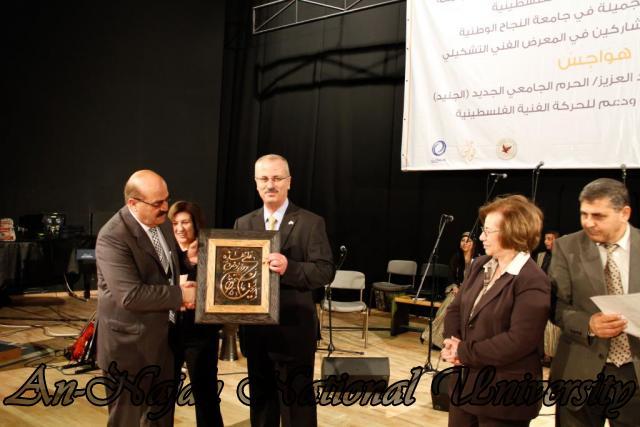 "09.04.2012 The University Inaugurates the Plastic Art Exhibition titled ""Hawajes"" 45"