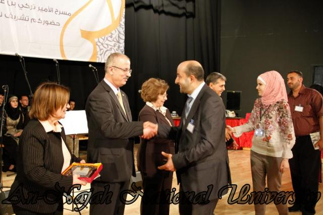 "09.04.2012 The University Inaugurates the Plastic Art Exhibition titled ""Hawajes"" 61"