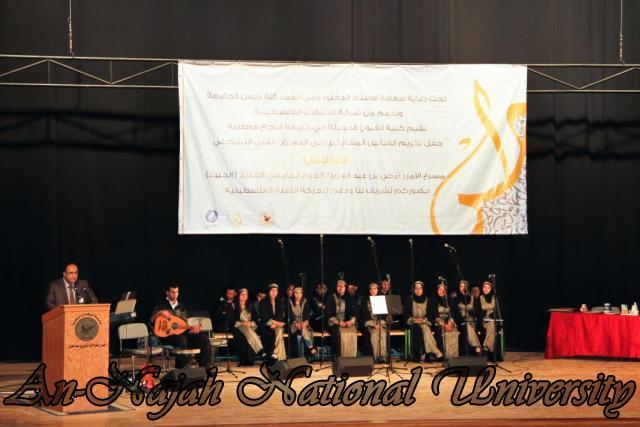 "09.04.2012 The University Inaugurates the Plastic Art Exhibition titled ""Hawajes"" 7"