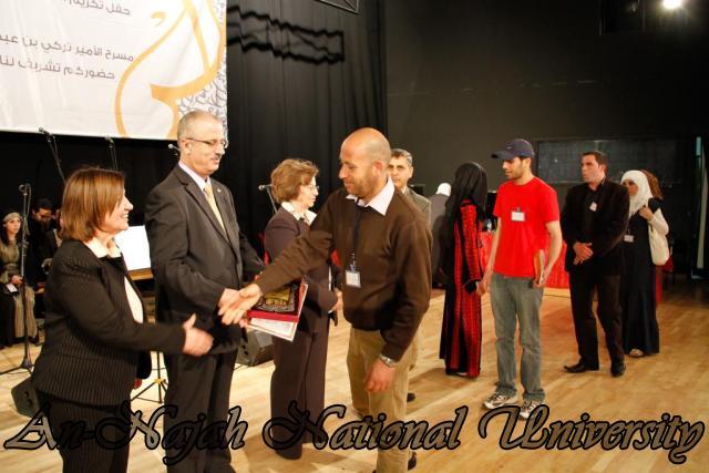 "09.04.2012 The University Inaugurates the Plastic Art Exhibition titled ""Hawajes"" 71"