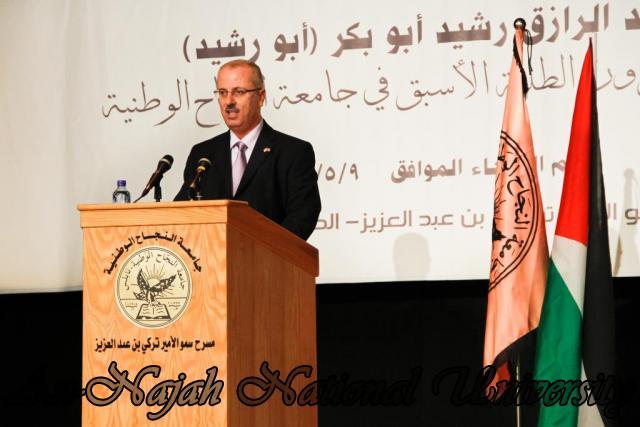 09.05.2012  حفل تأبين المرحوم المناضل عبد الرازق رشيد أبو بكر 10