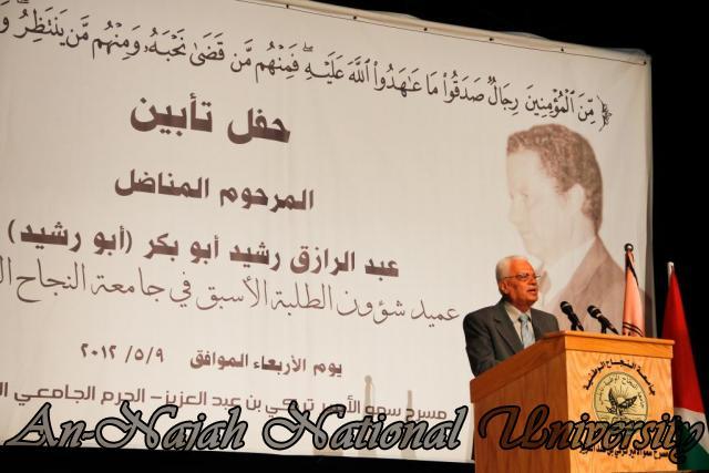 09.05.2012  حفل تأبين المرحوم المناضل عبد الرازق رشيد أبو بكر 14