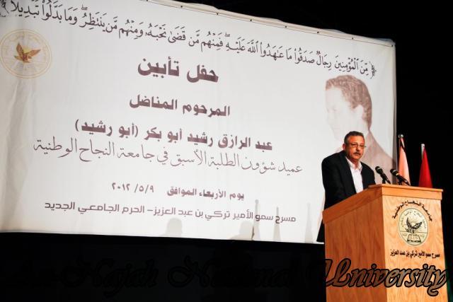 09.05.2012  حفل تأبين المرحوم المناضل عبد الرازق رشيد أبو بكر 17