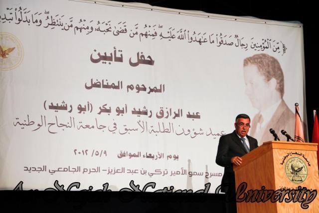 09.05.2012  حفل تأبين المرحوم المناضل عبد الرازق رشيد أبو بكر 18