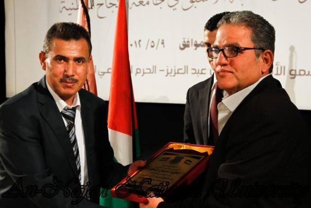 09.05.2012  حفل تأبين المرحوم المناضل عبد الرازق رشيد أبو بكر 24
