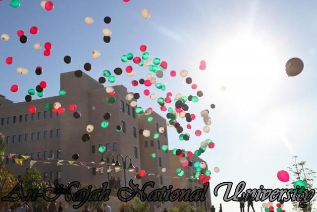 09.06.2012 حفل تخريج الفوج الثاني والثلاثين، اليوم الثالث 11