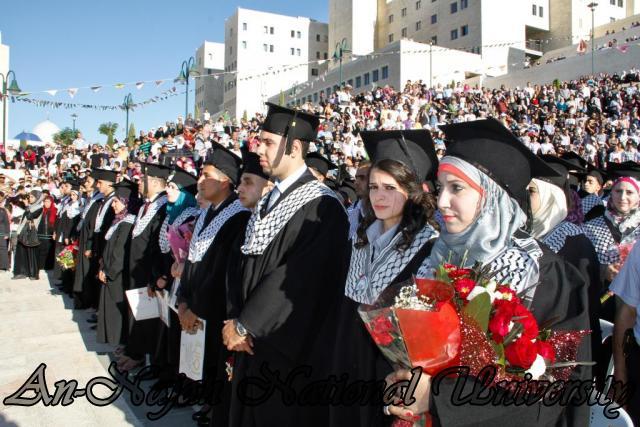 09.06.2012 حفل تخريج الفوج الثاني والثلاثين، اليوم الثالث 4