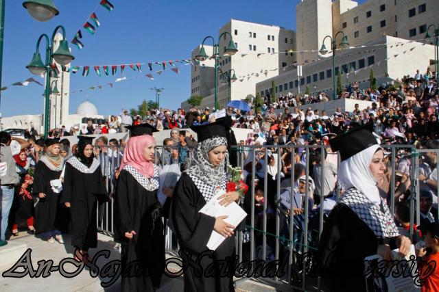 09.06.2012 حفل تخريج الفوج الثاني والثلاثين، اليوم الثالث