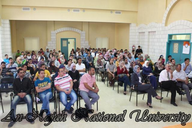 09.10.2012, حفل اطلاق برنامج تميز 12