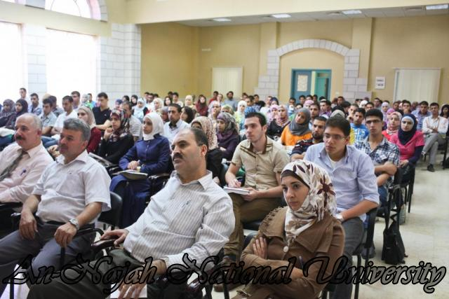 09.10.2012, حفل اطلاق برنامج تميز 14