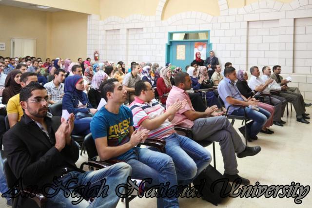 09.10.2012, حفل اطلاق برنامج تميز 6