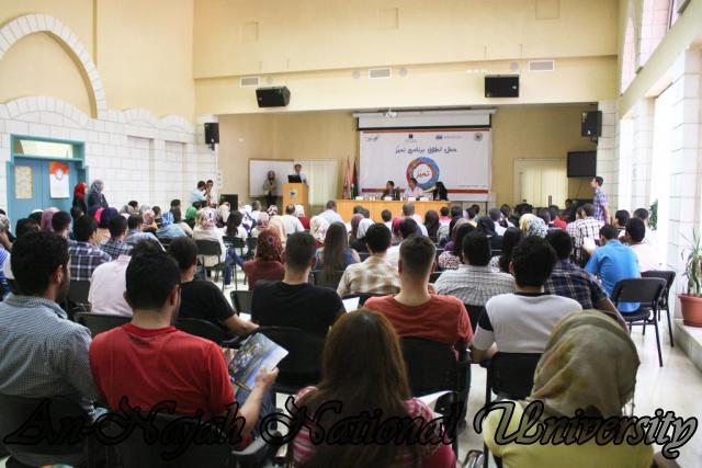 09.10.2012, حفل اطلاق برنامج تميز 8