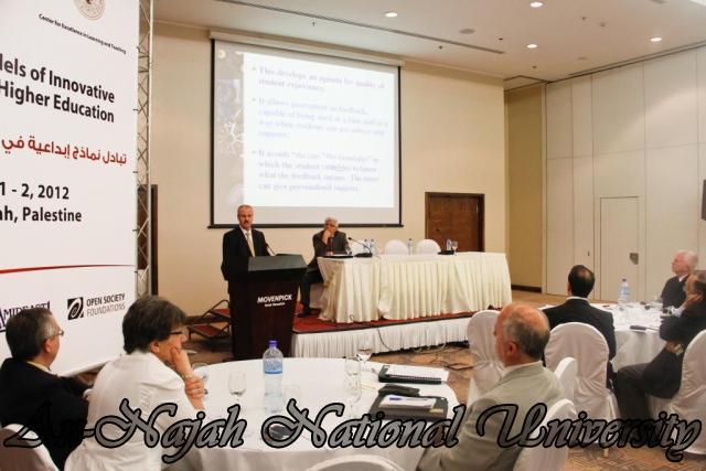 1.06.2012 المؤتمر الوطني في التميز في التعلم والتعليم العالي 33