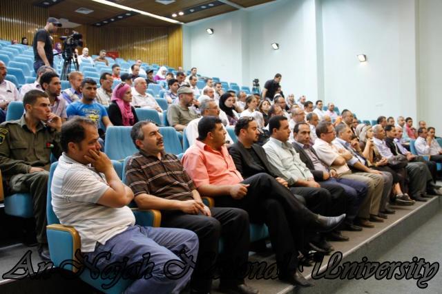 10.05.2012 حفل تكريم الصحفيين الفلسطينيين بمناسبة اليوم العالمي لحرية الصحافة 10 0