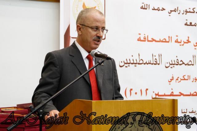 10.05.2012 حفل تكريم الصحفيين الفلسطينيين بمناسبة اليوم العالمي لحرية الصحافة 13