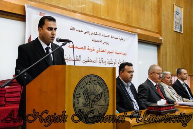 10.05.2012 حفل تكريم الصحفيين الفلسطينيين بمناسبة اليوم العالمي لحرية الصحافة 2