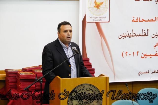 10.05.2012 حفل تكريم الصحفيين الفلسطينيين بمناسبة اليوم العالمي لحرية الصحافة 20