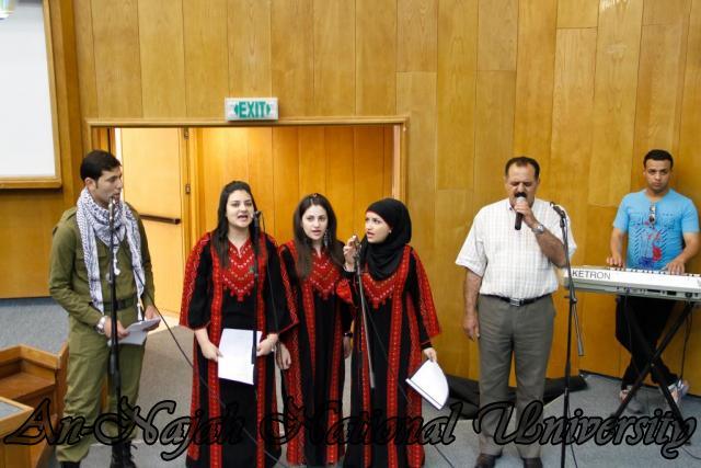 10.05.2012 حفل تكريم الصحفيين الفلسطينيين بمناسبة اليوم العالمي لحرية الصحافة 22
