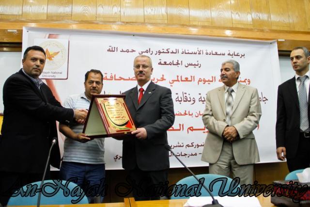 10.05.2012 حفل تكريم الصحفيين الفلسطينيين بمناسبة اليوم العالمي لحرية الصحافة 27
