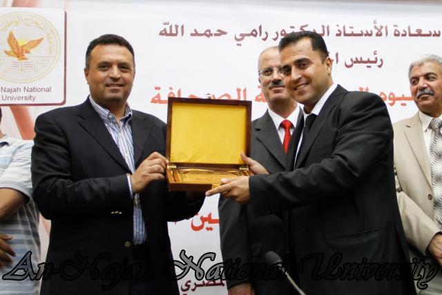 10.05.2012 حفل تكريم الصحفيين الفلسطينيين بمناسبة اليوم العالمي لحرية الصحافة 29