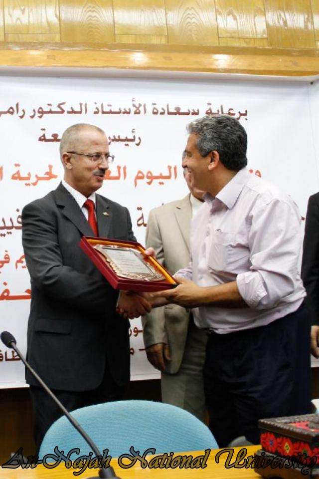 10.05.2012 حفل تكريم الصحفيين الفلسطينيين بمناسبة اليوم العالمي لحرية الصحافة 33