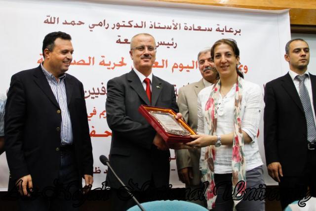 10.05.2012 حفل تكريم الصحفيين الفلسطينيين بمناسبة اليوم العالمي لحرية الصحافة 36