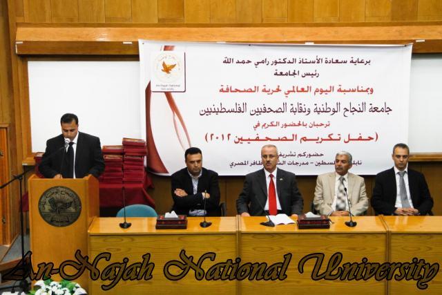 10.05.2012 حفل تكريم الصحفيين الفلسطينيين بمناسبة اليوم العالمي لحرية الصحافة 3