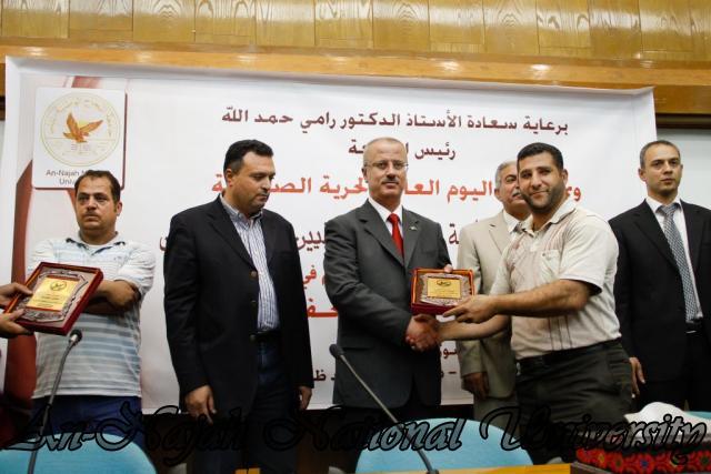 10.05.2012 حفل تكريم الصحفيين الفلسطينيين بمناسبة اليوم العالمي لحرية الصحافة 40