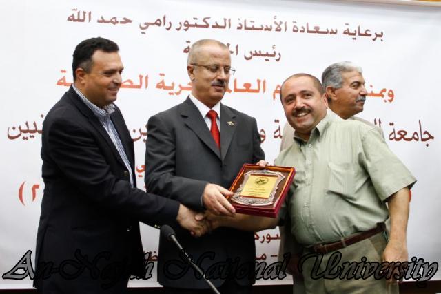 10.05.2012 حفل تكريم الصحفيين الفلسطينيين بمناسبة اليوم العالمي لحرية الصحافة 41