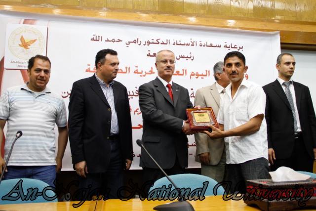 10.05.2012 حفل تكريم الصحفيين الفلسطينيين بمناسبة اليوم العالمي لحرية الصحافة 42