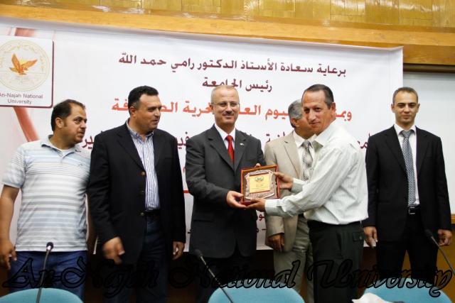 10.05.2012 حفل تكريم الصحفيين الفلسطينيين بمناسبة اليوم العالمي لحرية الصحافة 44