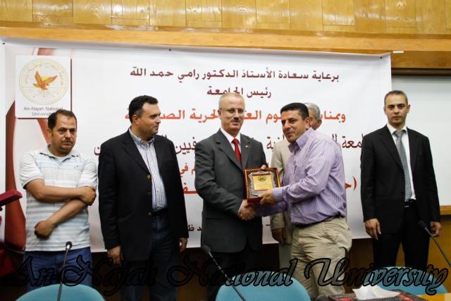 10.05.2012 حفل تكريم الصحفيين الفلسطينيين بمناسبة اليوم العالمي لحرية الصحافة 46